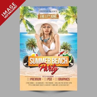 Летняя пляжная вечеринка макет