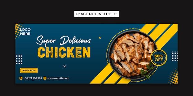 Социальная сеть куриной еды и шаблон обложки в фейсбуке
