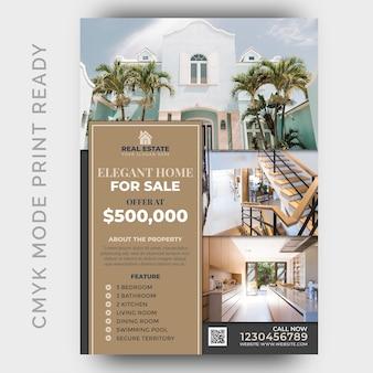 Шаблон дизайна для бизнес-дизайнера недвижимости