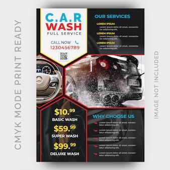 洗車ビジネスフライヤーデザインテンプレート
