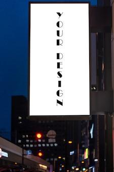 ブランクの看板ホワイトスクリーンポスターのモックアップ画像と広告のための店頭の外に導か