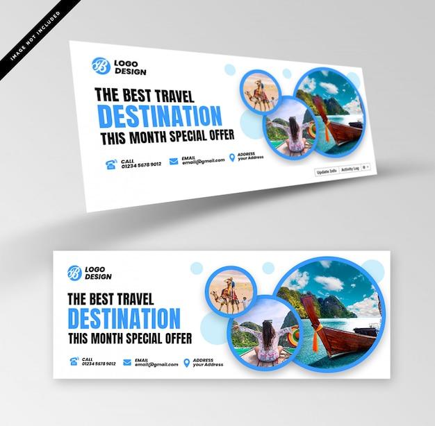 Шаблон горизонтального баннера или заголовок для туристического агентства или туроператора