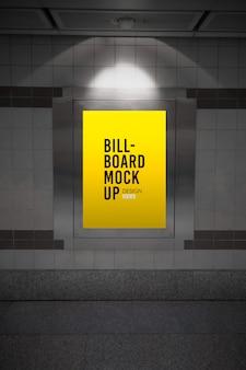 地下鉄や地下鉄の駅でビルボードモックアップ