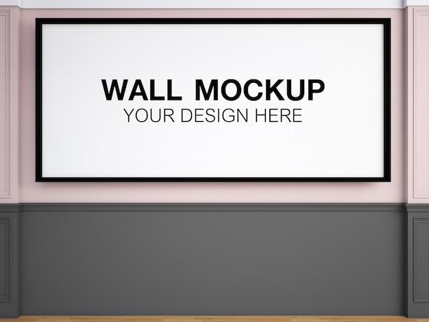 インテリアのリビングルームの壁のモックアップ