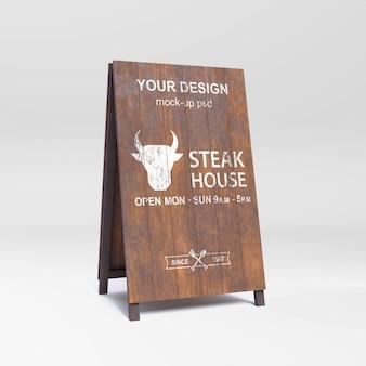 木製看板のモックアップ