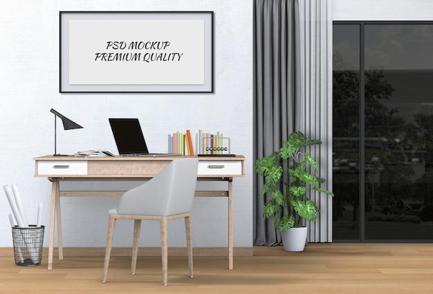 ラップトップコンピューターとモックアップの空白のポスターとインテリアのリビングルームのワークスペース