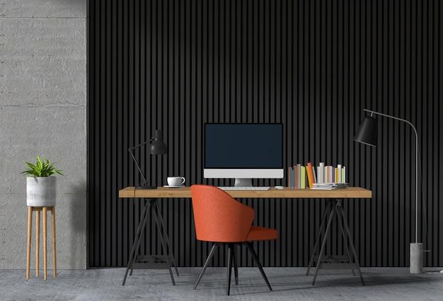 Современная гостиная с письменным столом и настольным компьютером