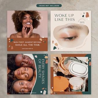 化粧品と美容をテーマにしたソーシャルメディアの投稿
