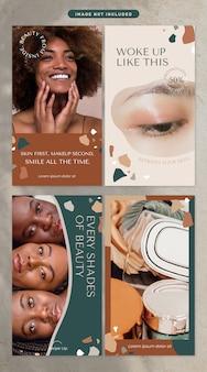 化粧品と美容をテーマにしたソーシャルメディアストーリー