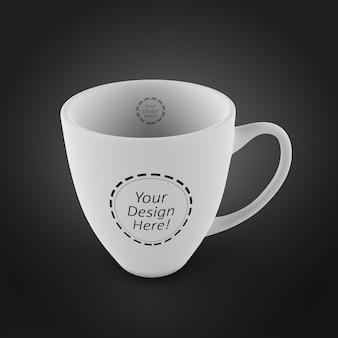 コーヒーカップのデザインテンプレートを変更可能なモックアップ