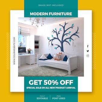 Предложение мебели в социальных сетях