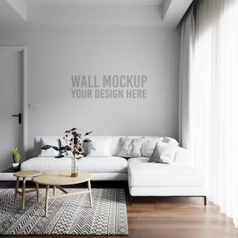 インテリアリビングルームの壁の背景のモックアップ