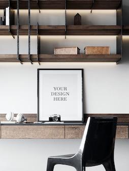 Макет плаката в кабинете