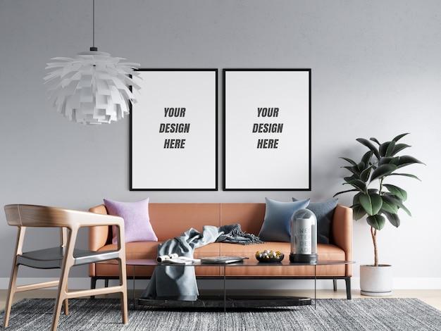 リビングルームのポスターフレーム&壁のモックアップ