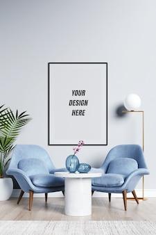 装飾付きのポスターフレームと壁のモックアップ