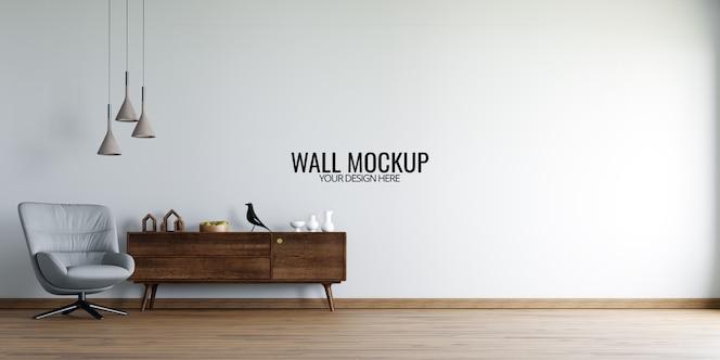 インテリア壁紙モックアップ