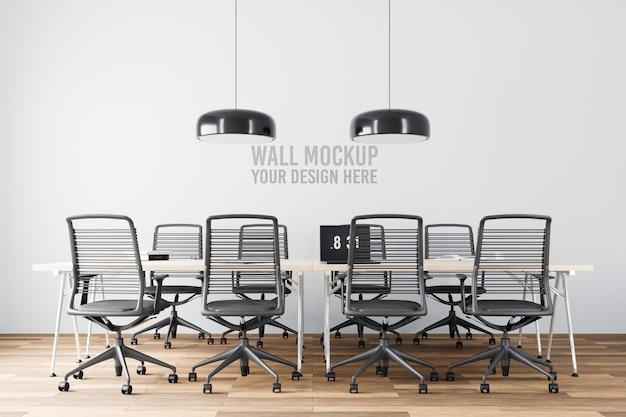 インテリア会議室の壁のモックアップ