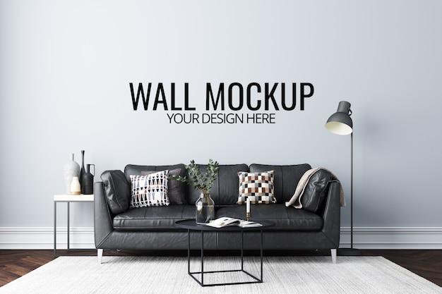 ソファと装飾の白いインテリアの壁モックアップ