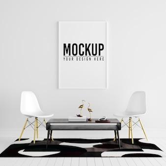 Макет постера в белом интерьере с отделкой