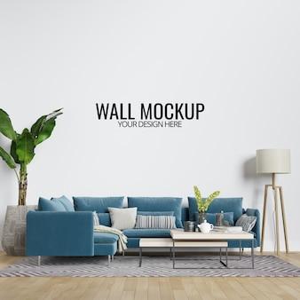 家具と装飾が施されたモダンなインテリアのリビングルームの壁のモックアップ