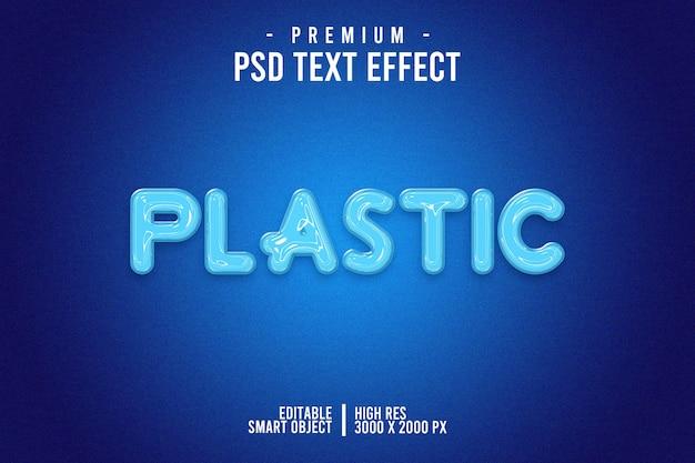プラスチック製のテキスト効果
