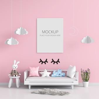 子供部屋のモックアップの空白のフォトフレーム