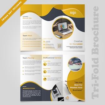 抽象的な波黄色三つ折りパンフレットデザイン