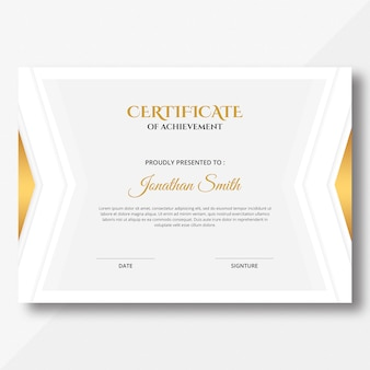 Простой шаблон сертификата