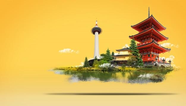 旅行日本ライジングサンの国
