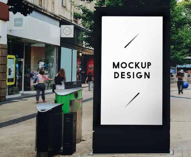Макет рекламы на автобусной остановке