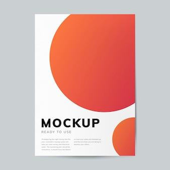 パンフレットデザインテンプレートのモックアップ