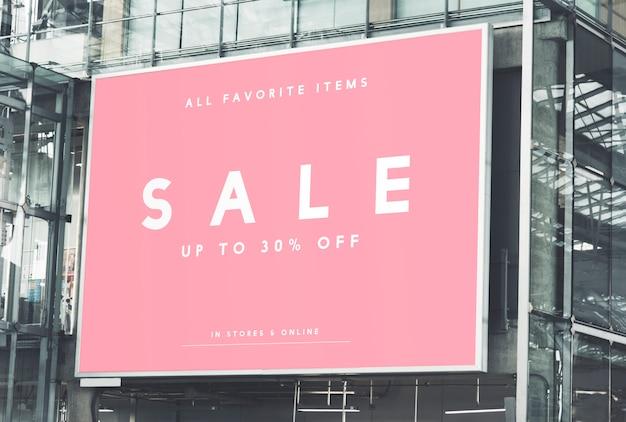 Крупномасштабный прямоугольный макет рекламного щита