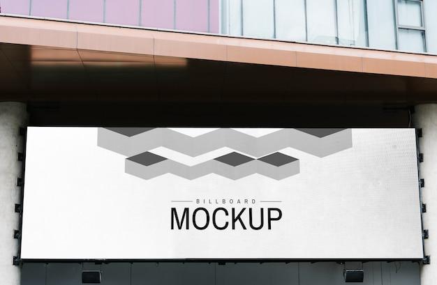 Минимальный масштабный горизонтальный макет рекламного щита