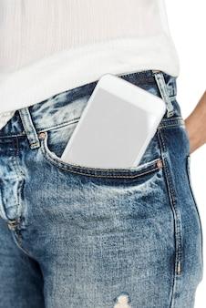 携帯ポケットコピースペース通信技術