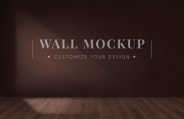 茶色の壁のモックアップと空の部屋