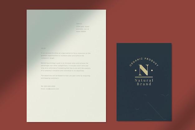 Шаблон письма