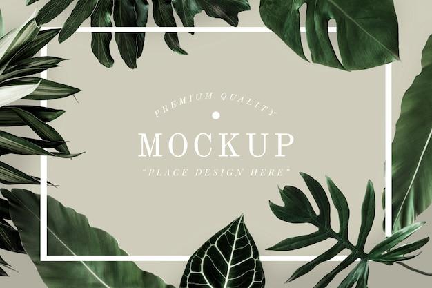 熱帯の葉のデザインフレームモックアップ