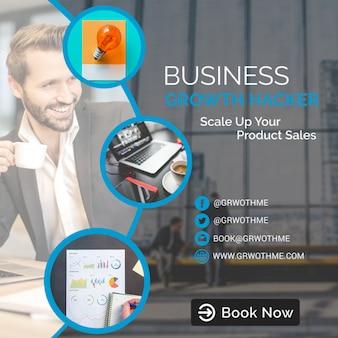 ビジネス成長ハッカーのモックアップ