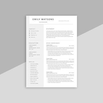 エミリーワトソンの履歴書
