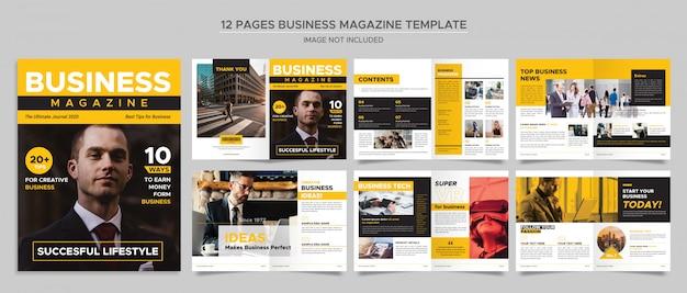 ビジネス雑誌のテンプレート
