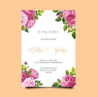 バラの結婚式の招待状のテンプレート