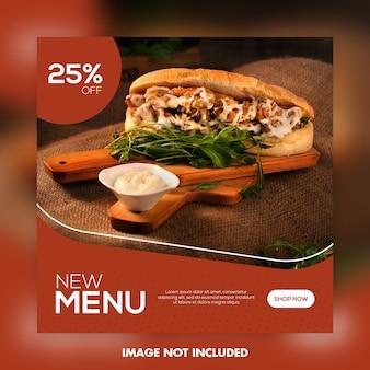Шаблон сообщения в социальных сетях меню ресторана или еды
