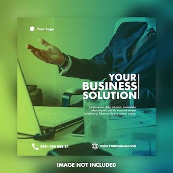 デジタルビジネスマーケティングソーシャルメディアポストバナー&スクエアチラシ