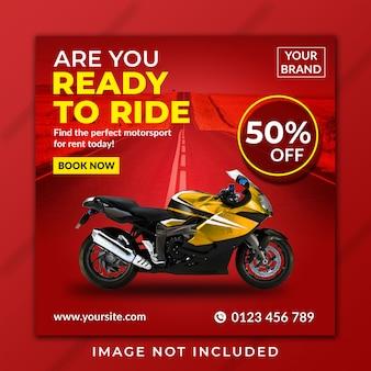 Мотоцикл инстаграм пост темплат премиум