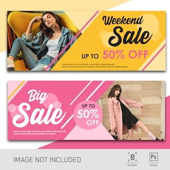 Баннер большой распродажи в выходные дни моды