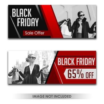 Баннер черная пятница продажа предложение