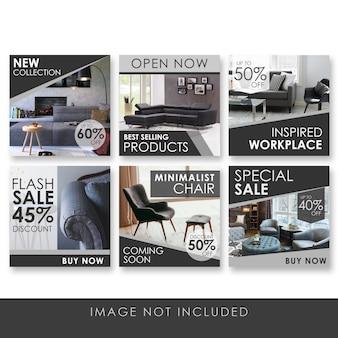 ソーシャルメディアポスト家具ブラック
