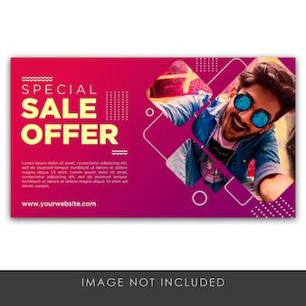 Баннер продажа предложение фиолетовый шаблон