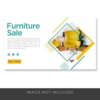 バナー家具販売黄色テンプレートクリーンモダン