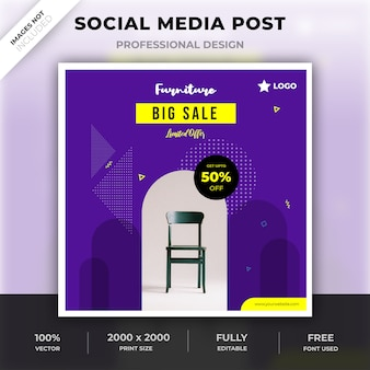 Мебель социальной сети